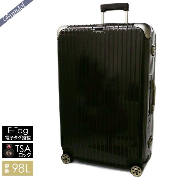 《1200円クーポン対象!5/16(土)01:59まで》リモワ スーツケース LIMBO リンボ TSAロック対応 E-Tag 電子タグ搭載 縦型 98L Lサイズ ブラウン 882.77.33.5