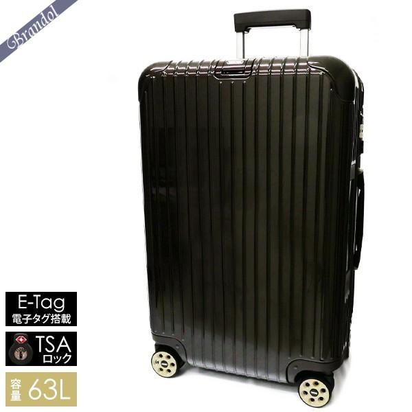 《1200円クーポン対象!5/16(土)01:59まで》リモワ スーツケース SALSA DELUXE サルサ デラックス TSAロック対応 E-Tag 電子タグ搭載 縦型 63L Lサイズ ブラウン 831.63.52.5