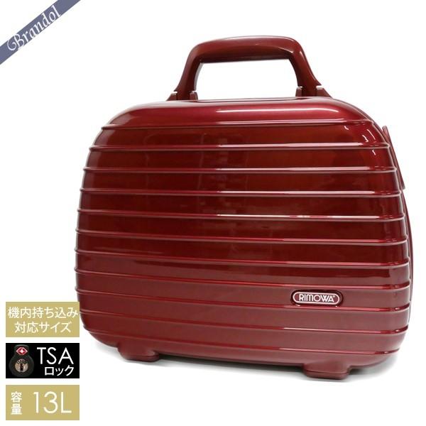 リモワ スーツケース SALSA DELUXE サルサ デラックス ビューティーケース カメラケース TSAロック対応 13L レッド系 830.38.53.0