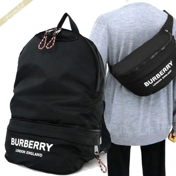 BURBERRY バーバリー リュックサック ロゴプリント コンバーチブル バムバッグ 2wayウェストバッグ ブラック 8013519