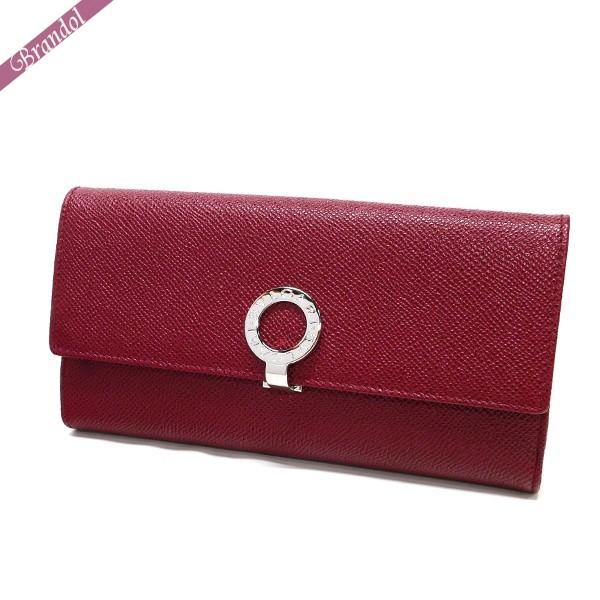 ブルガリ レディース 長財布 ブルガリブルガリ レザー レッド 33744 RED   ブランド 母の日 普段使い