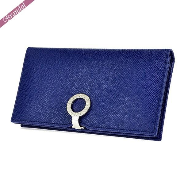 ブルガリ レディース 長財布 レザー ブルー 36321 | ブランド 母の日 普段使い