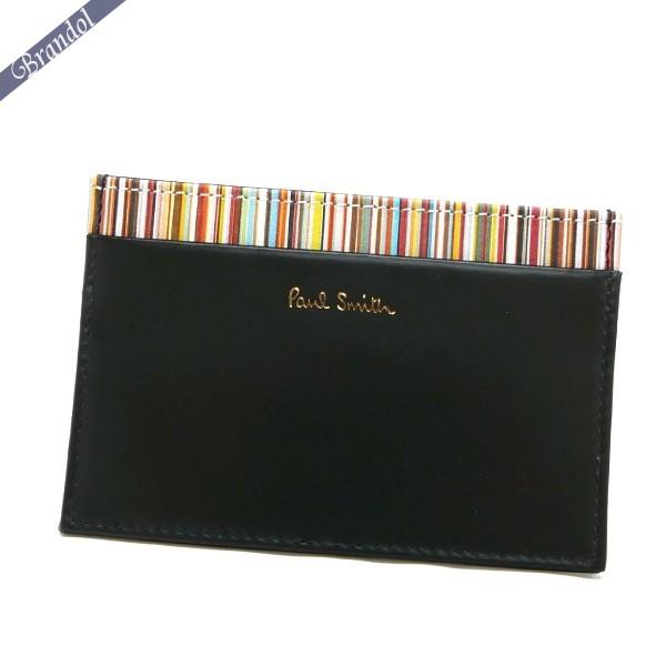 ポールスミス メンズ カードケース レザー マルチストライプ ブラック ATPC 4768 W761 79 【ブランド】