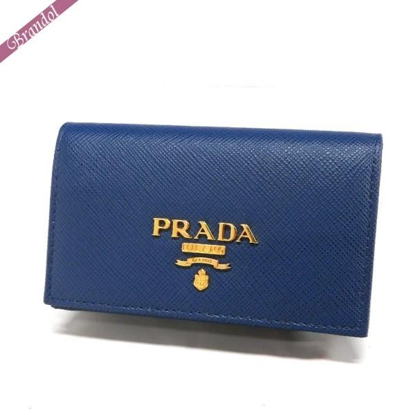 プラダ レディース 名刺入れ レザー カードケース ブルー 1MC122 QWA F0016 | ブランド 母の日 普段使い