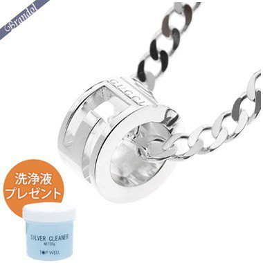グッチ ネックレス メンズ Gリング ペンダント シルバー 223351 J8400 8106 | ブランド 母の日 普段使い