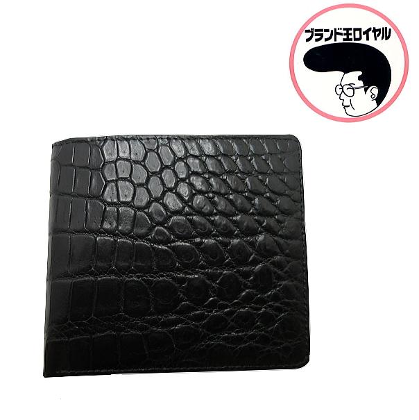 高級クロコダイル財布 黒 二つ折り マットクロコ