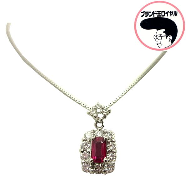 深紅のルビーとダイヤモンドが魅力的 期間限定で特別価格 PT900 プラチナ ルビーネックレス D0.65 R0.564 格安 価格でご提供いたします