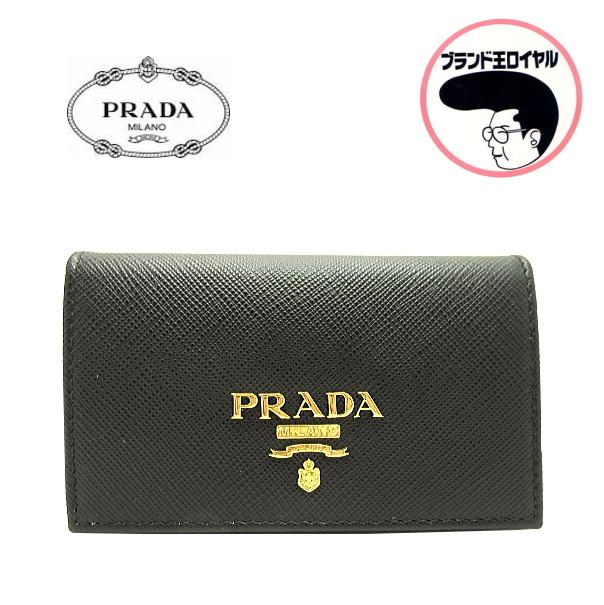 PRADA プラダ カードケース 名刺入れ 1MC122 レザー ブラック SAFFIANO 【中古】未使用品