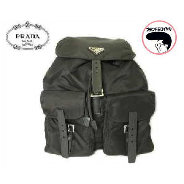プラダ定番人気のバックパック ロングセラー商品です 中古 未使用品 PRADA 海外並行輸入正規品 プラダ リュックサック ブラック バッグ メーカー直送 ナイロン 黒