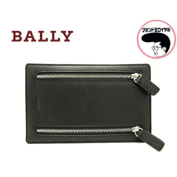 BALLY バリー 財布 コインケース カード レザー ブラック【中古】