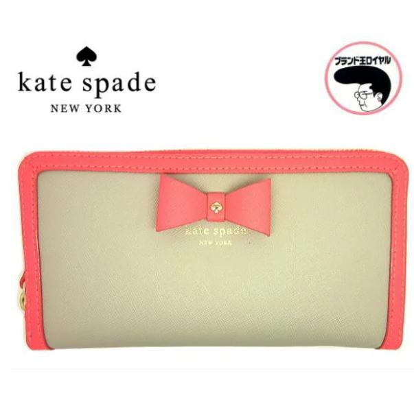 kate spade ケイト・スペード 財布 ラウンドファスナー ネオン バイカラー ピンク リボン【中古】未使用