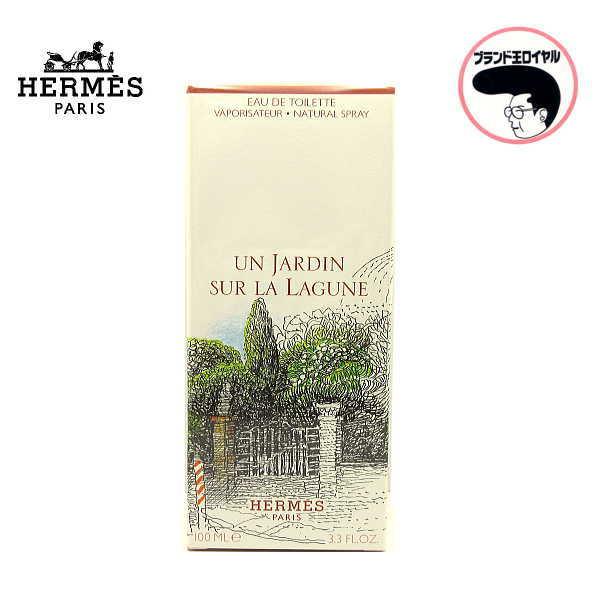 超目玉 UN JARDIN SUR LA LAGUNE 中古 未使用品 HERMES ラグーナの庭 在庫一掃売り切りセール オードゥトワレ EDT 100ml スプレー SP エルメス