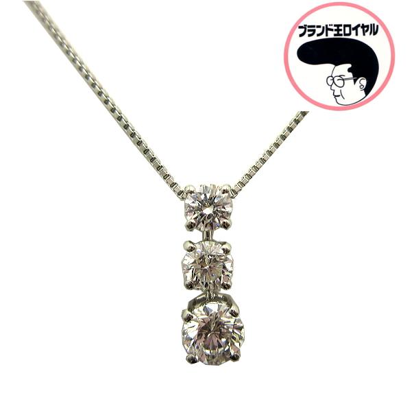 人気の3連ネックレス セール特別価格 大粒ダイヤが素敵 Pt900 人気ブランド 3粒ダイヤネックレス 1.017ct 1.03ct 大粒ダイヤ