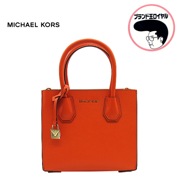 人気の2wayショルダーバッグ 中古 未使用 MICHAEL KORS 新作アイテム毎日更新 現金特価 オレンジ トートバッグ 2wayショルダーバッグ マイケルコース