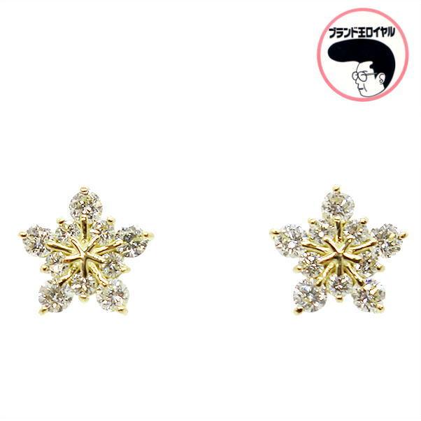 ダイヤモンドの輝きが美しいです ダイヤモンドピアス 0.3ct 訳あり ×2 K18YG 信用 ダイヤモンド イエローゴールド フラワー レディース
