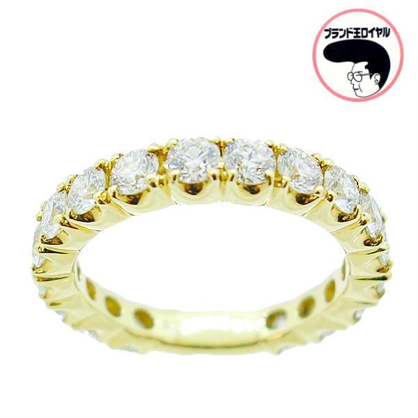 予約 人気のエタニティ ダイヤモンド リング K18YG 2ct イエローゴールド 大粒 エタニティ 日本正規品