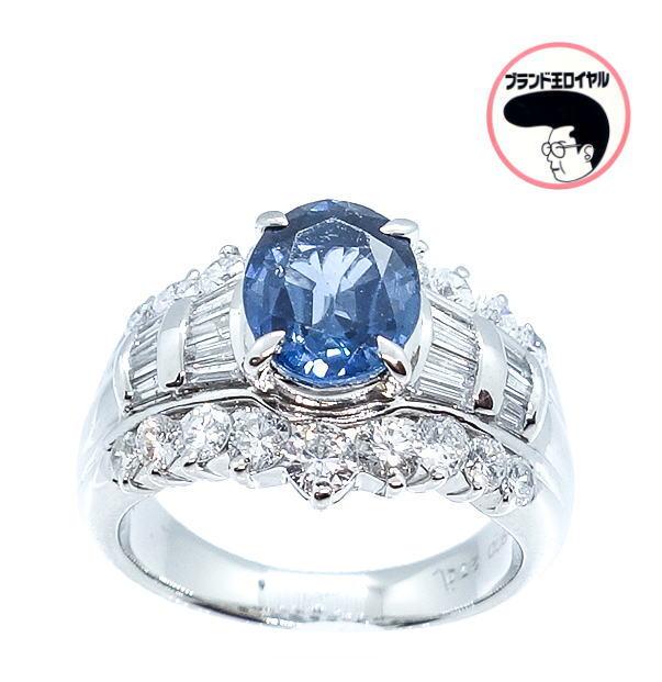 9月の誕生石 通販 プレゼントに 自分へのご褒美に Pt900 サファイア リング ブルーサファイア サファイア2.7ctct ダイヤモンド1.6ct 賜物 プラチナ レディース