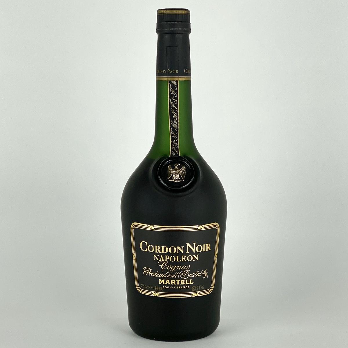 マーテル MARTELL ナポレオン コルドンノアール フロスティボトル 700ml 【古酒】
