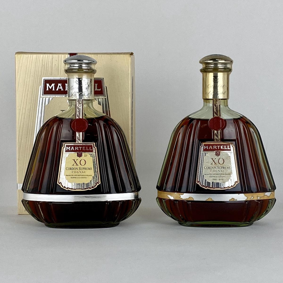 マーテル MARTELL XO コルドンスプリーム 2本 コニャック 700ml ブランデー セット 【古酒】