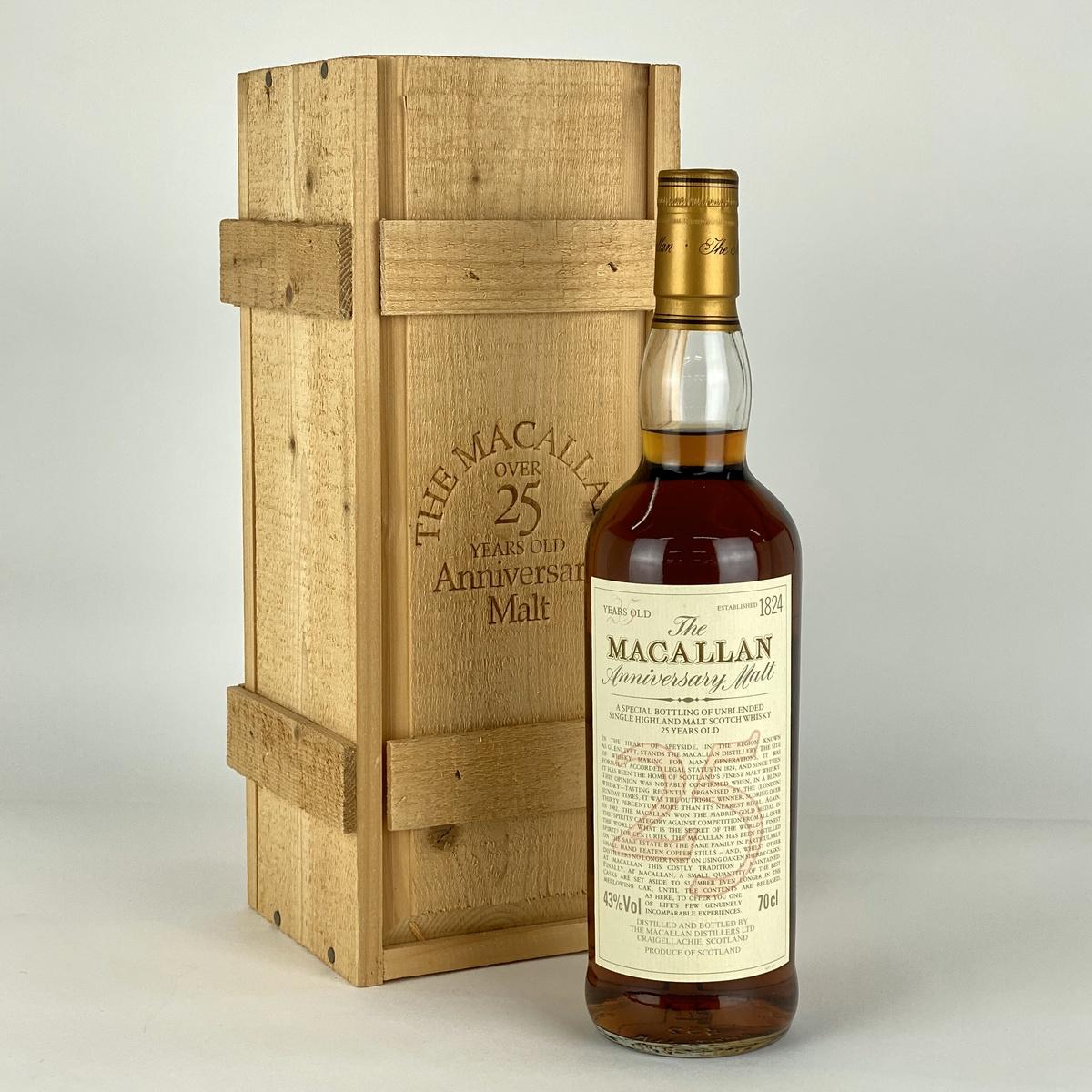 マッカラン MACALLAN 25年 アニバサリー 700ml スコッチウイスキー シングルモルト 【古酒】