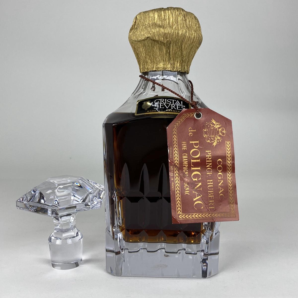 セーブルクリスタル 700ml ブランデー コニャック 【古酒】