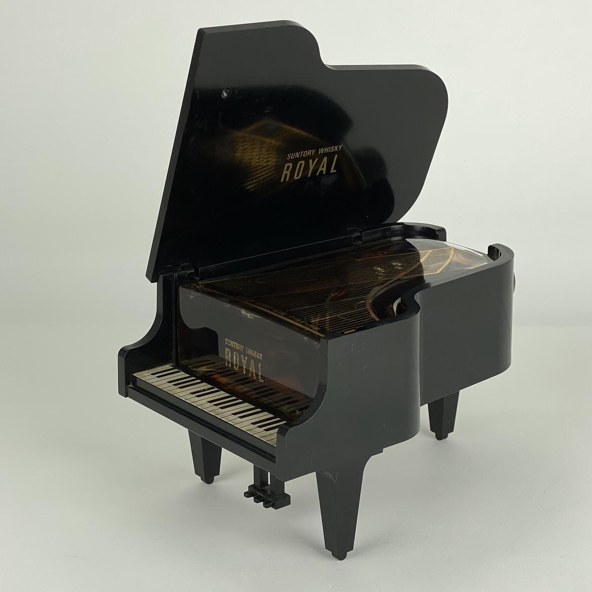 【東京都内限定】サントリー SUNTORY ローヤル ピアノ型ボトル 600ml 国産ウイスキー 【古酒】