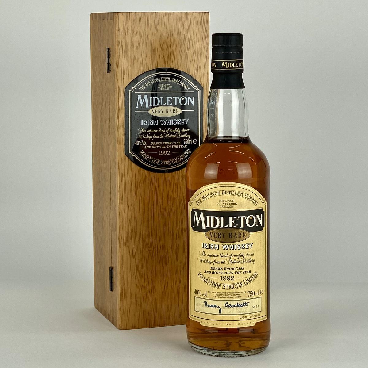 ミドルトン ベリーレア 1992 750ml スコッチウイスキー ブレンデッド 【古酒】