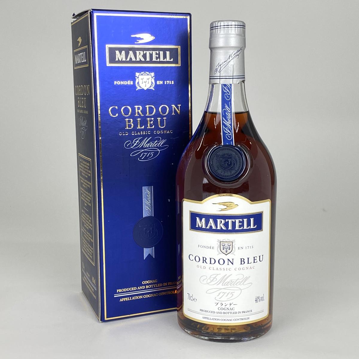 マーテル MARTELL コルドンブルー 現行 700ml ブランデー コニャック 【古酒】