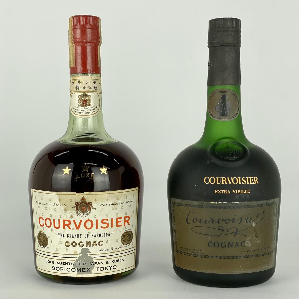 クルボアジェ Courvoisier エクストラ ヴィエイユ スリースター ラックス 2本 700ml ブランデー セット 【古酒】