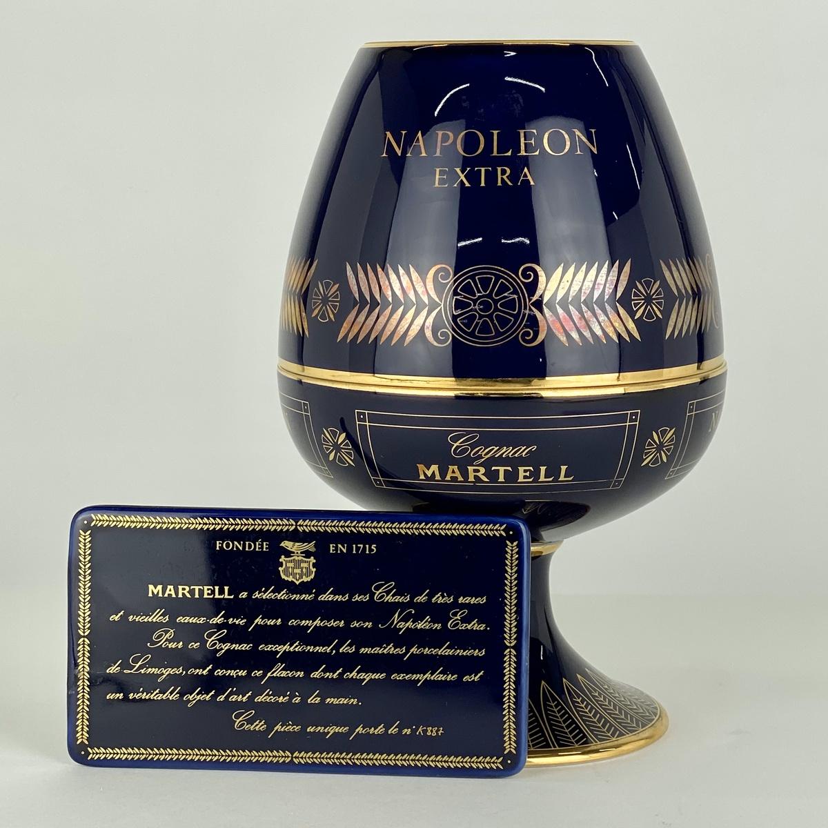 マーテル MARTELL ナポレオン エクストラ リモージュボトル 700ml ブランデー コニャック 【古酒】