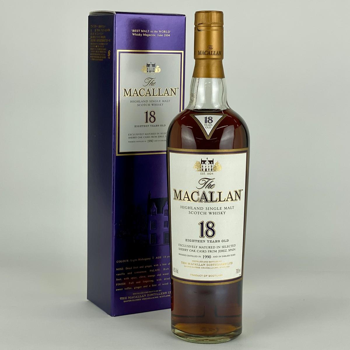 マッカラン MACALLAN 18年 1990 700ml スコッチウイスキー シングルモルト 【古酒】