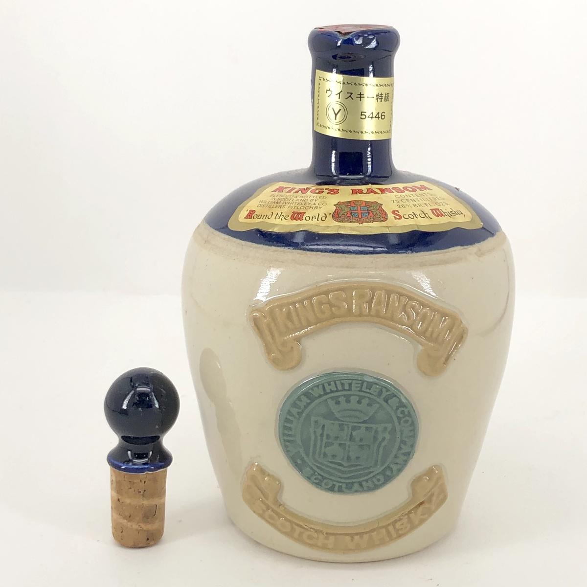超特価SALE開催! キングスランサム 陶器ボトル 特級表記 750ml スコッチウイスキー ブレンデッド, 浮羽町 747c4f4e
