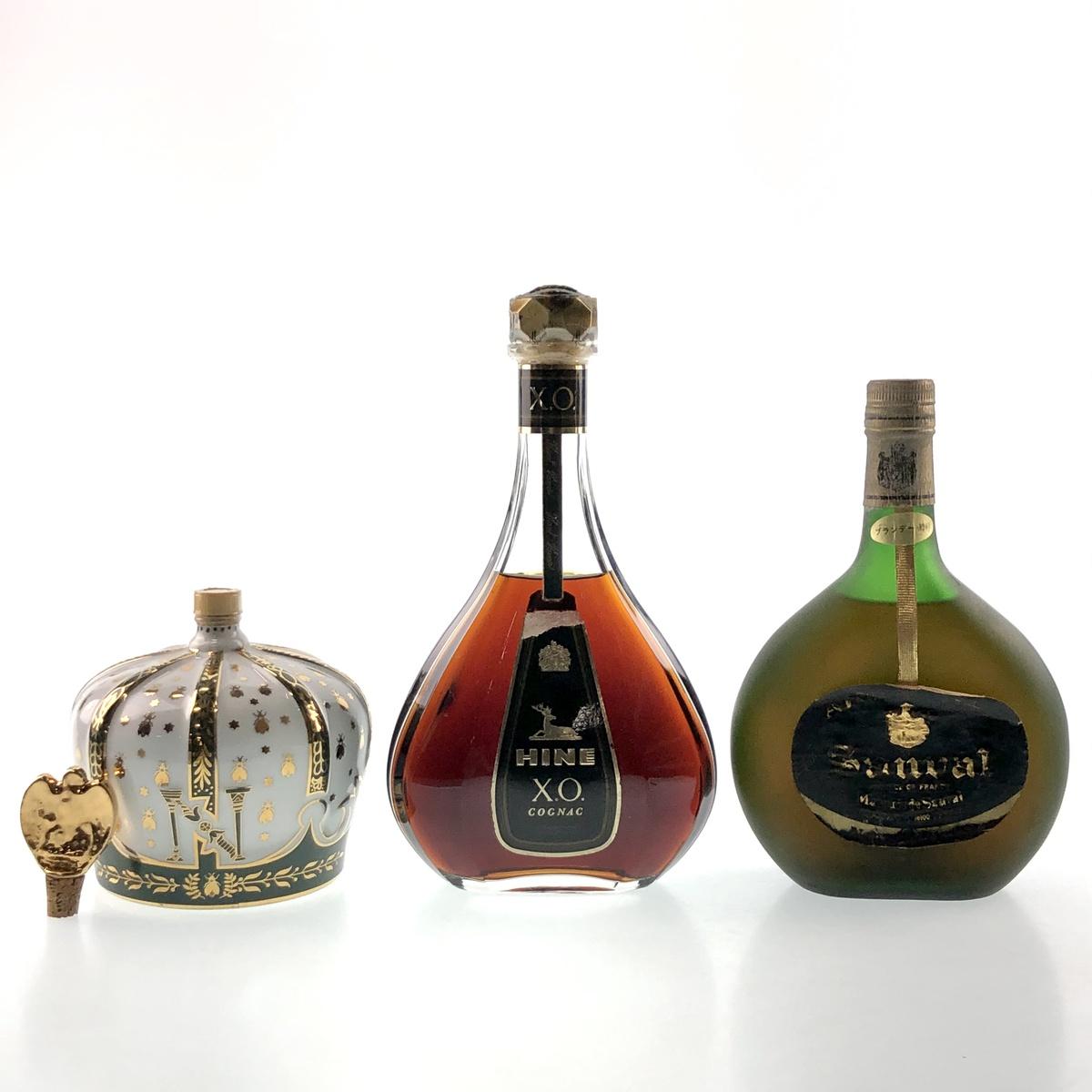 酒セット USED 送料無料 100%品質保証! 3本 人気急上昇 コニャック アルマニャック 中古 セット ブランデー
