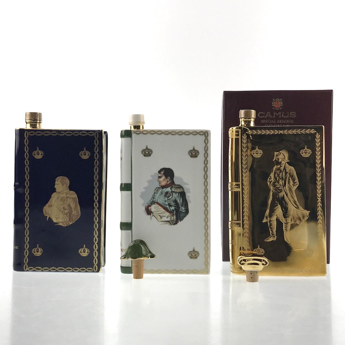 酒セット USED 送料無料 3本 上等 カミュ CAMUS ナポレオン ブック 白 セット 中古 超特価SALE開催 ブランデー コニャック 青陶器 金