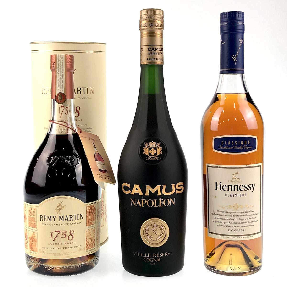 【店内最大70%OFF!10/4 20:00-10/11 1:59迄】 5%OFF 3本 REMY MARTIN CAMUS Hennessy コニャック 700ml ブランデー セット 【中古】