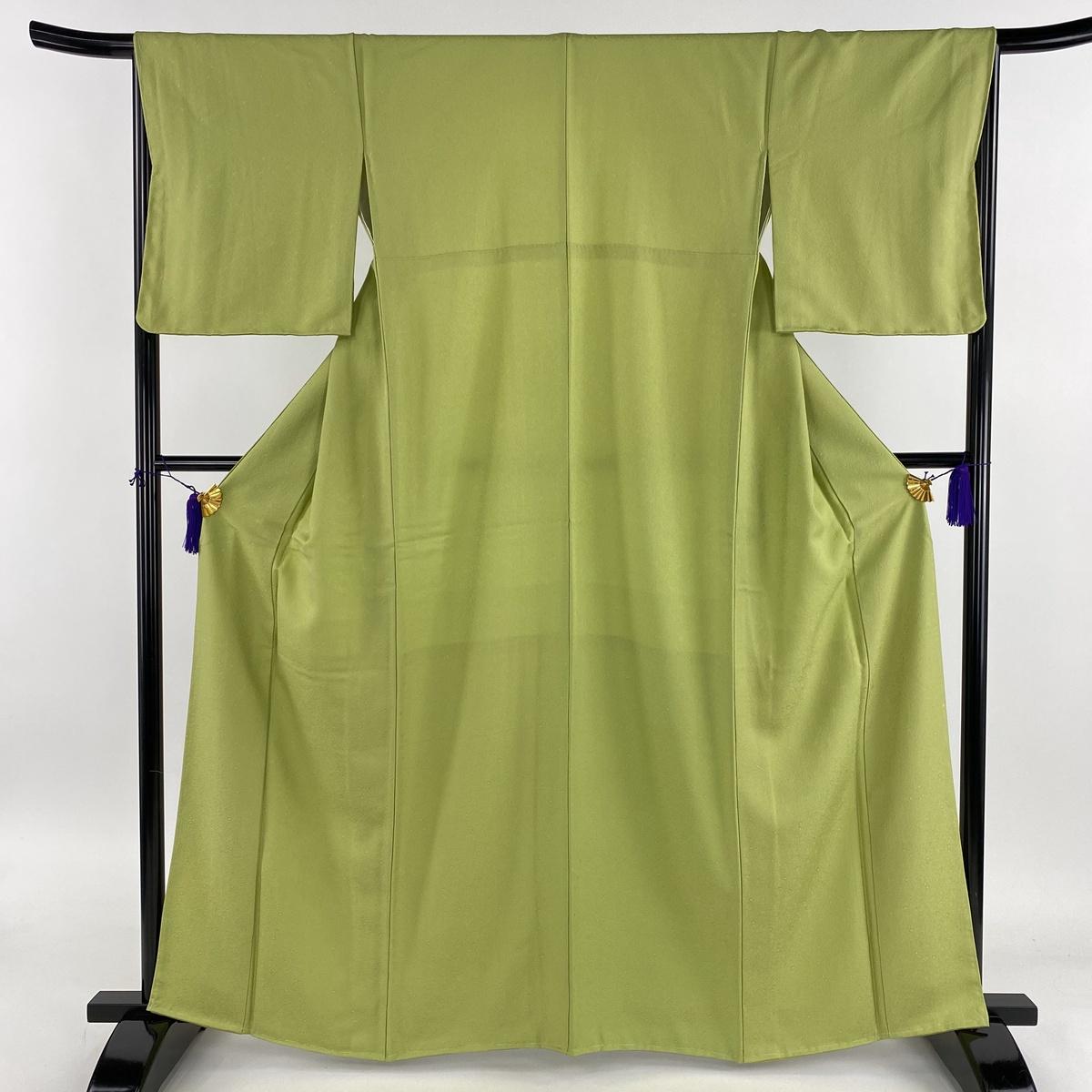 色無地 名品 地紋 黄緑色 袷 身丈163cm 裄丈66.5cm M 正絹 【中古】