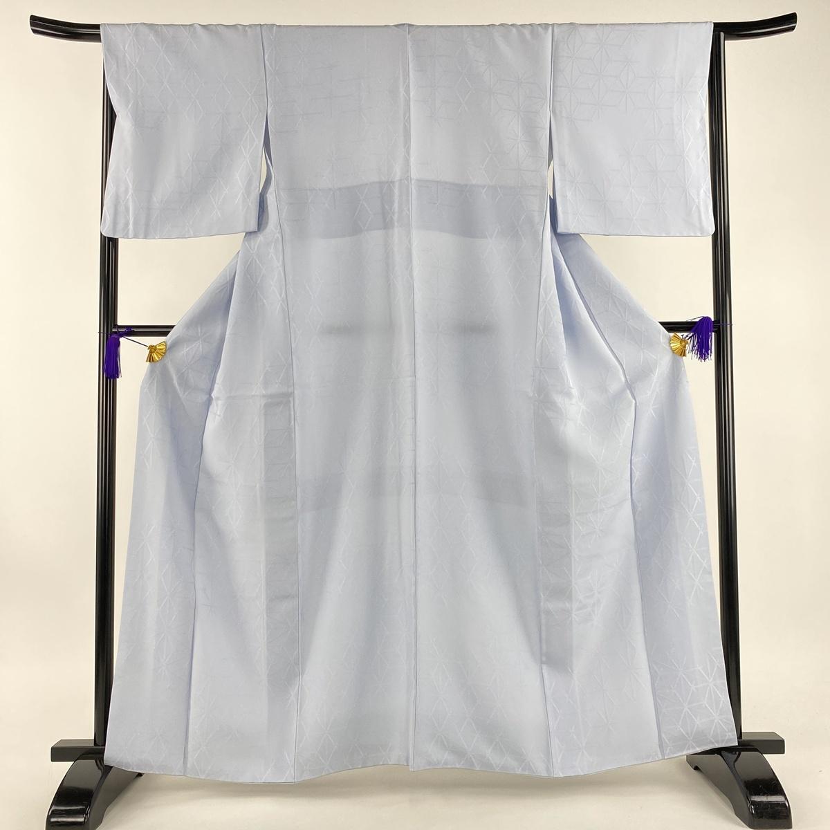 小紋 美品 名品 麻の葉 銀糸 水色 袷 身丈161.5cm 裄丈65.5cm M 正絹 【中古】