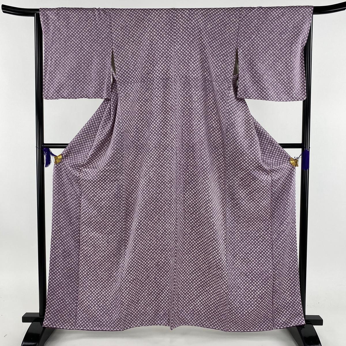 小紋 美品 秀品 総絞り 薄紫 袷 身丈163cm 裄丈65cm M 正絹 【中古】
