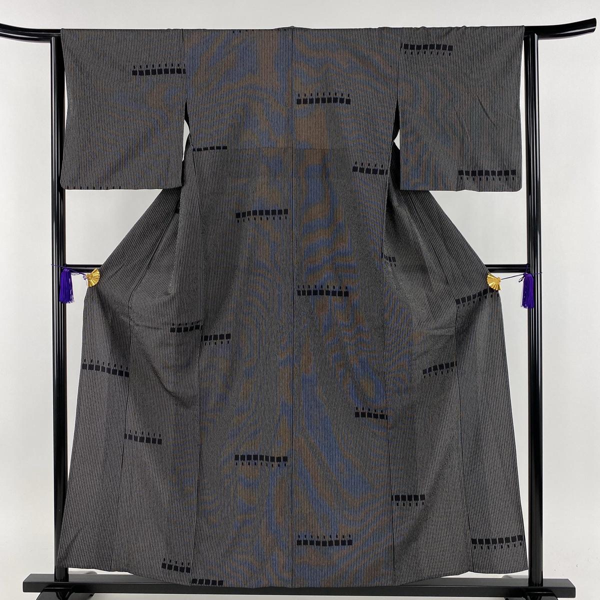 紬 美品 名品 縦縞 幾何学 黒 単衣 身丈158cm 裄丈63cm S 正絹 【中古】
