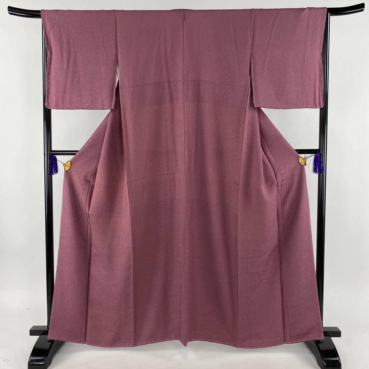 色無地 美品 秀品 地紋 赤紫 袷 身丈162cm 裄丈66.5cm M 正絹 【中古】