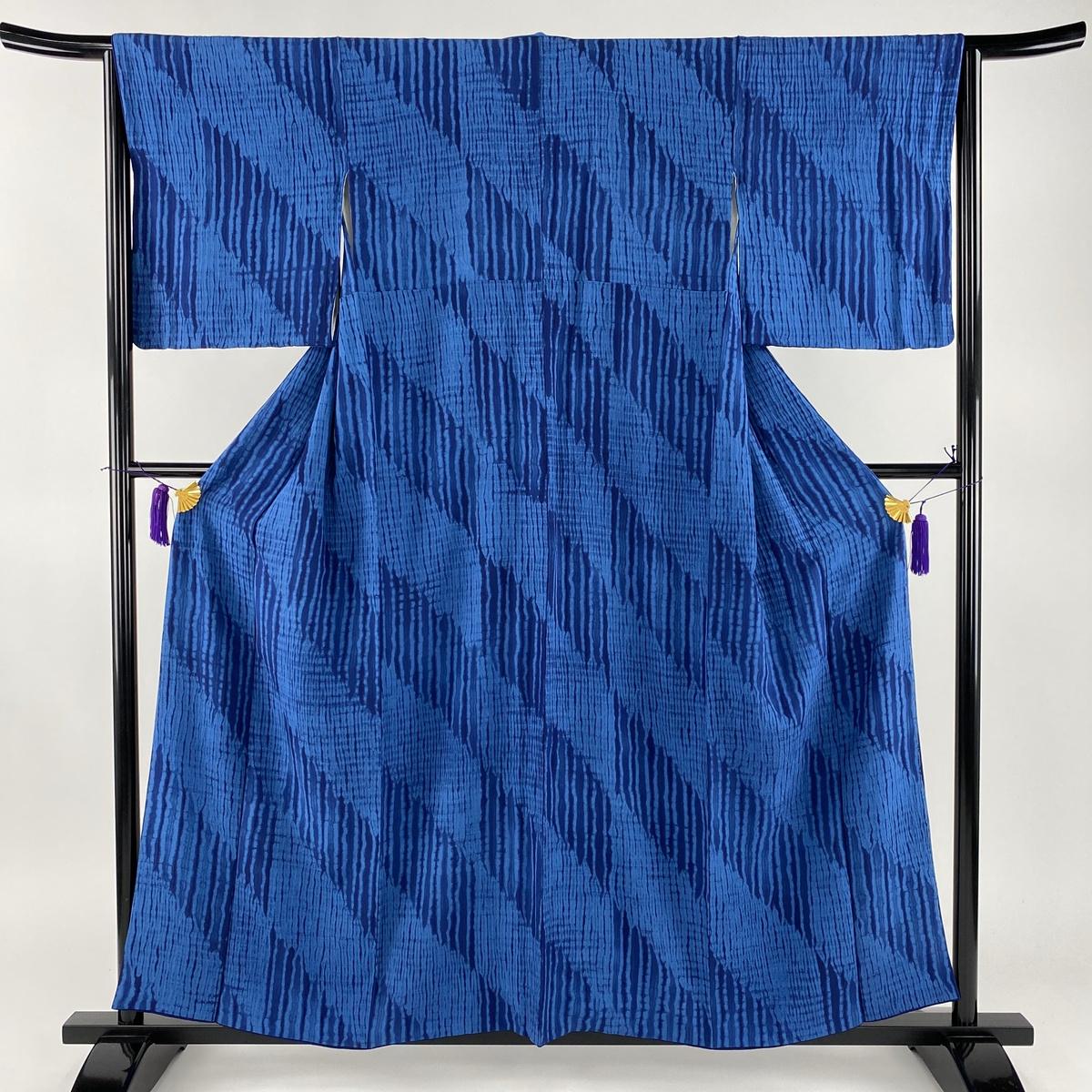 小紋 美品 名品 幾何学模様 縫い締め絞り 藍色 袷 身丈157.5cm 裄丈63cm S 正絹 【中古】