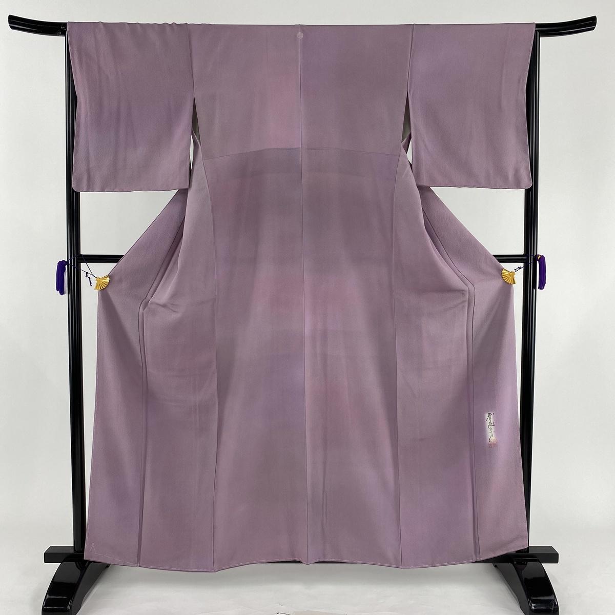 小紋 美品 秀品 落款あり 斉藤三才 一つ紋 やまと 縮緬 ぼかし 紫 袷 身丈160.5cm 裄丈66cm M 正絹 【中古】