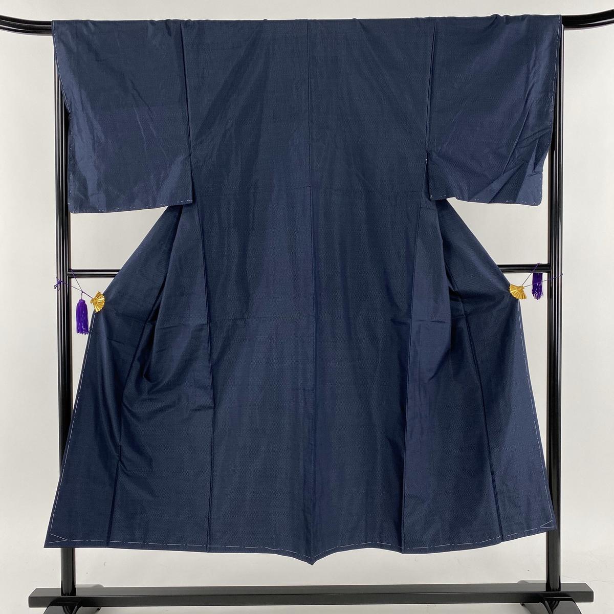 男着物 美品 秀品 紬 アンサンブル 亀甲絣 藍色 袷 身丈145cm 裄丈67.5cm S 正絹 【中古】