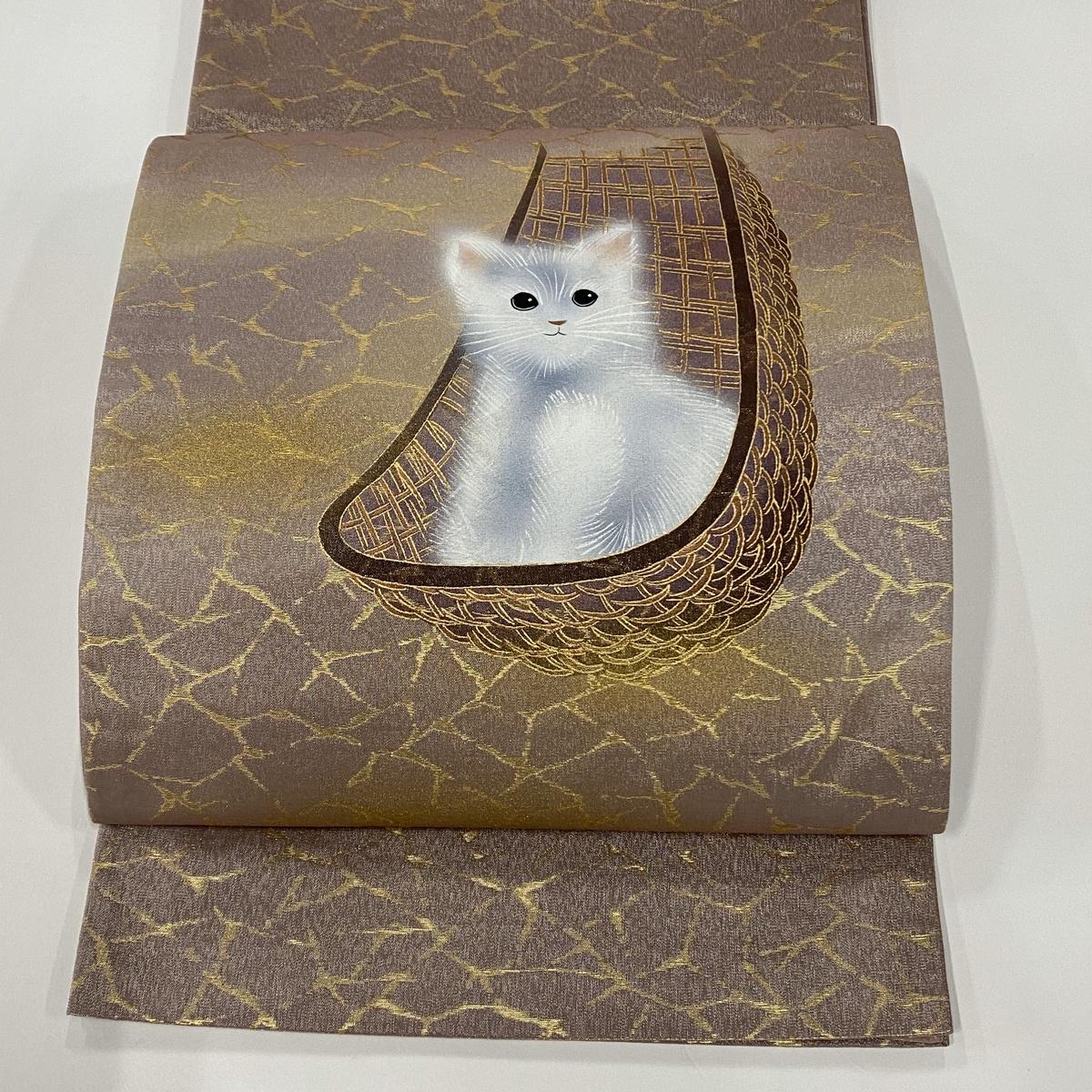袋帯 美品 逸品 保存会同人 猫 毬 箔 金彩 薄紫 お太鼓柄 正絹 【中古】