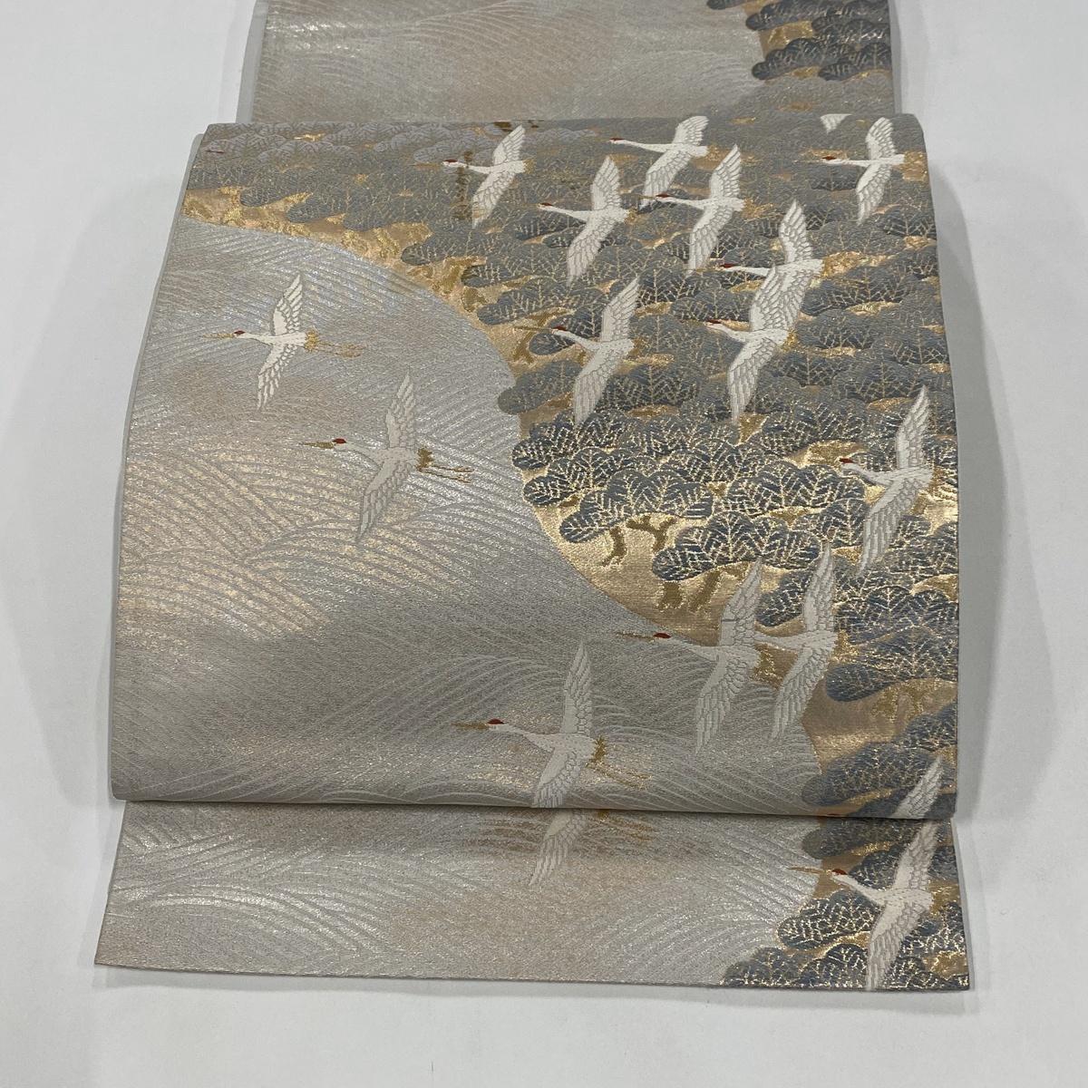袋帯 美品 秀品 瑞祥鶴の舞 松 金糸 箔 銀色 六通 正絹 【中古】