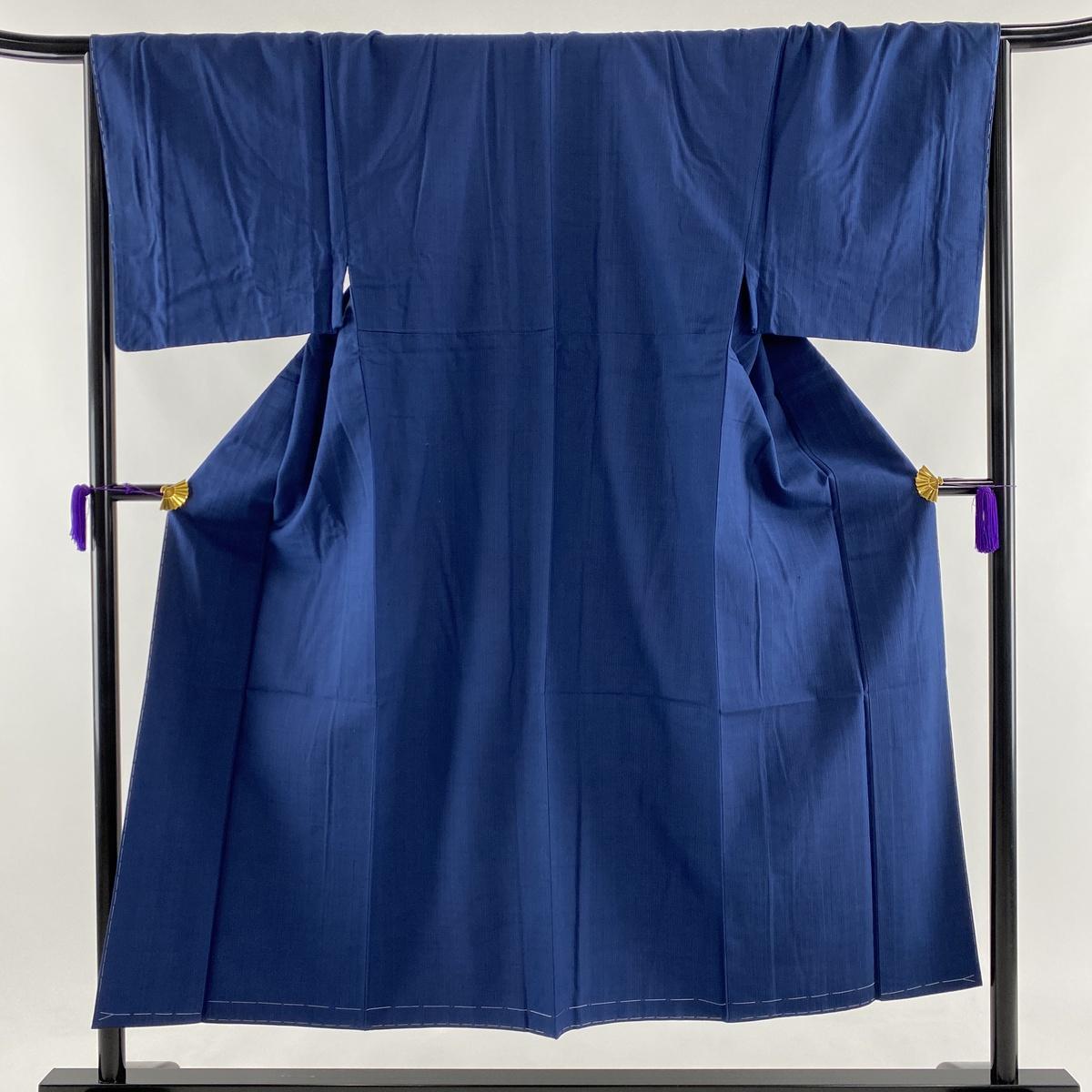 男着物 美品 秀品 証紙あり 結城紬地 縦縞 紺色 袷 身丈149cm 裄丈67cm S 正絹 【中古】