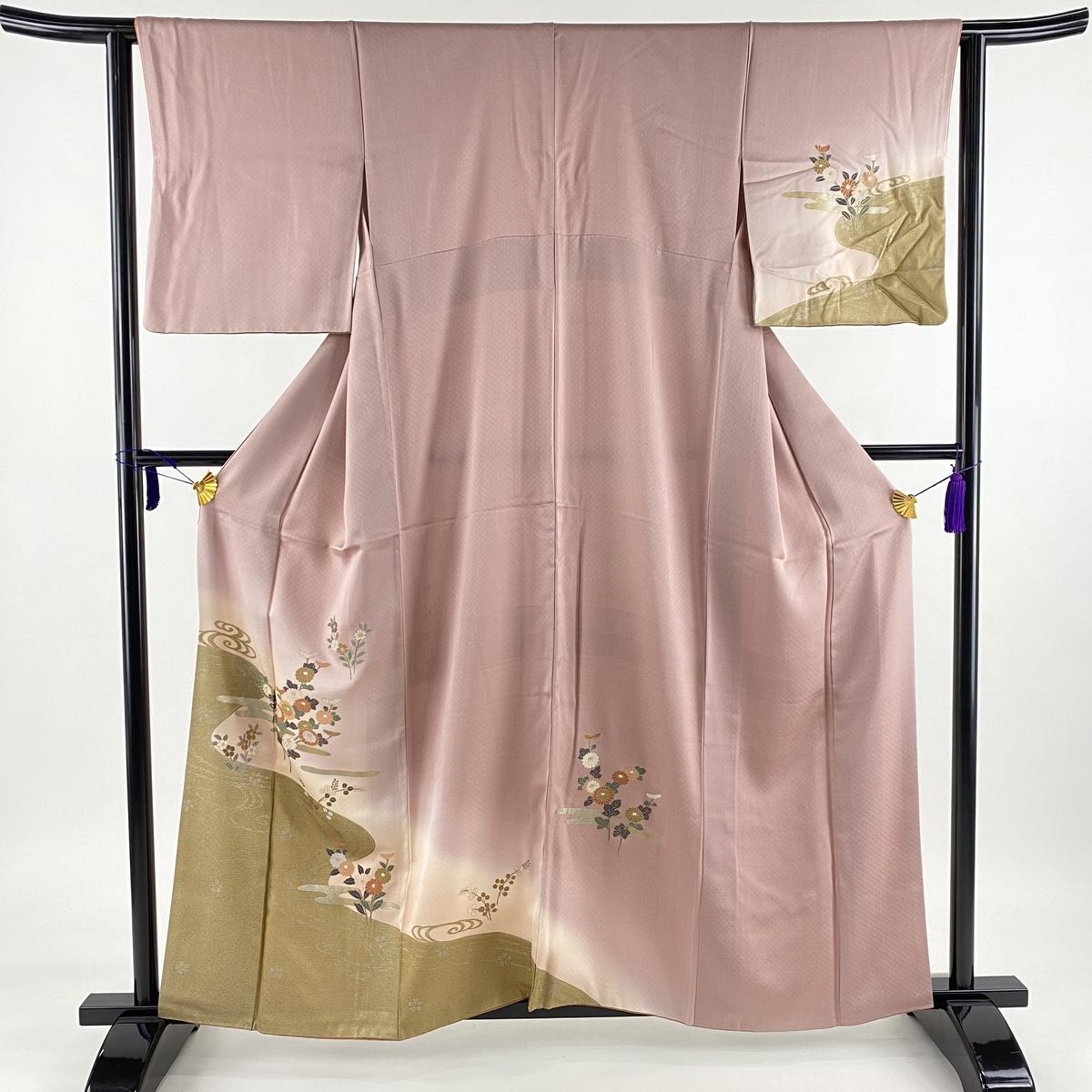 ランクA 着物 ブランド品 中古 リサイクル 送料無料 在庫一掃 付下げ 美品 秀品 菊 流水 S 正絹 金銀彩 159cm ピンク 63cm 袷 ぼかし