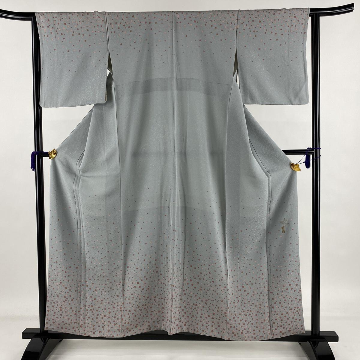ランクA 着物 リサイクル 送料無料 訪問着 美品 秀品 落款あり かわいい デポー 正絹 中古 大小あられ M 袷 日本全国 裄丈64cm 身丈157cm 青灰色