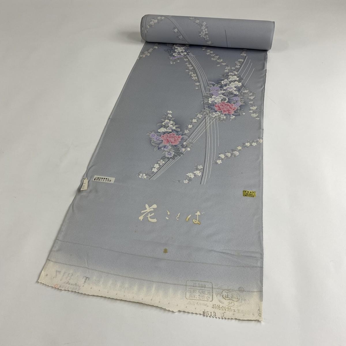 ランクB 反物 リサイクル 贈り物 送料無料 優品 中古 おすすめ 灰色 正絹