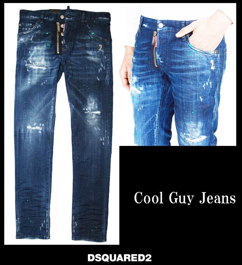 DSQUARED2【ディースクエアード】cool guy Jeans ストレッチデニムジーンズ インディゴブルー71LB0325